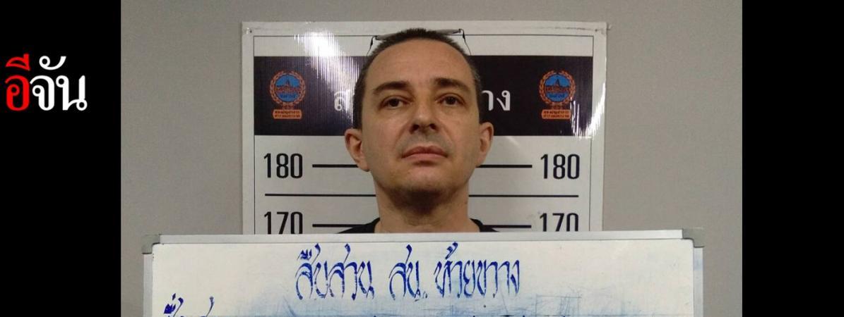 Pédophilie républicaine : un enseignant français soupçonné d'avoir violé une cinquantaine d'enfants en Asie !