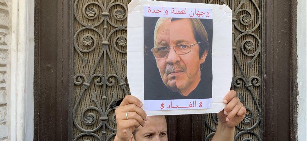 Algérie : exceptionnelle manifestation ce vendredi 26 avril contre Gaïd Salah !