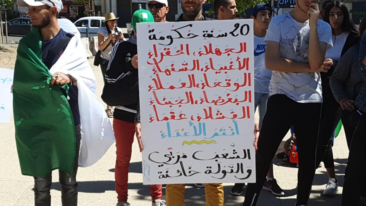 الجزائر: سليم لعيبي يعود إلى أخبار الأسبوع الماضي و الجمعة 15