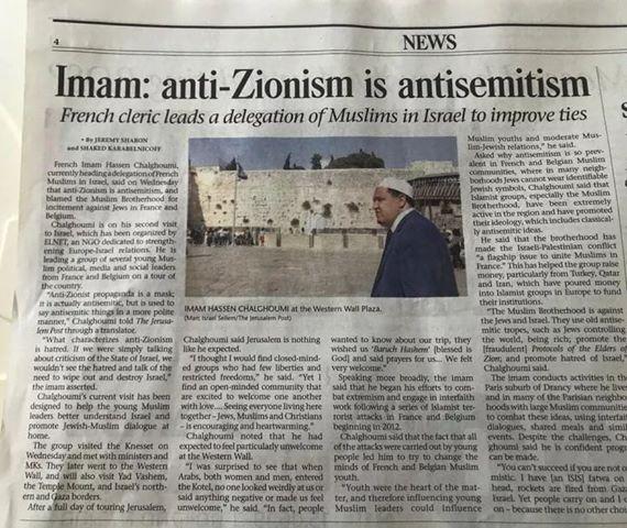 Humour : Chalghoumi considéré par l'entité sioniste comme un grand leader !