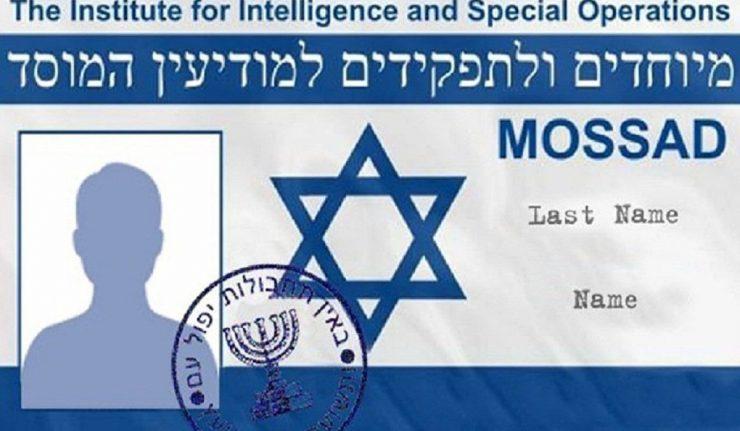 Quand Israël avoue ses crimes