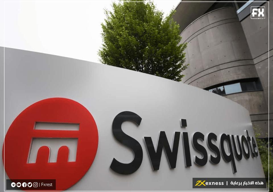 La banque suisse tente de corrompre le corps médical !