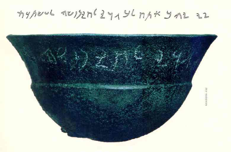 """Egy isteni felajánlás. Ezt a Sáron-mező közepén található eljakhinbeli építkezésen felfedezett, majd a régiségpiacon értékesített, perzsa időszakból származó bronzedényt feltehetőleg az Astárótnak nevezett istenek csoportjának ajánlották fel köszönetképpen, amiért megmentették egy ember életét. Az edénybe bronztűvel vagy árral belevésett, szegélyén körbefutó arámi felirat olvasata: """"Ez, melyet 'TH adott Bagoinak, lelke életéért, az Astárótnak"""".A Kr. e. 5. század késői feléből származó edény mellett számos más felajánlást is felfedeztek, köztük egyet, amit """"Sáronban lakó Astárótnak"""" szántak. A felirat arra enged következtetni, hogy a korábban ismeretlen istenségek csoportjának kultusza ezen a területen virágzott a persza időszakban."""