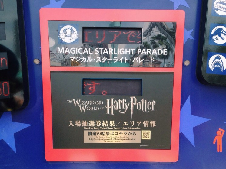 And check your number here before entering HP World