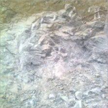 gypsum alami