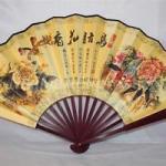 kipas-motif-china