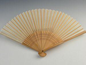 suvenir-kipas-dari-bambu-bagus