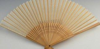 souvenir kipas bambu untuk pernikahan