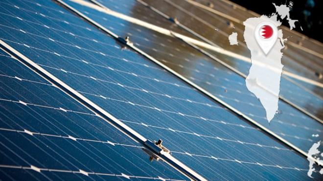 Bahreïn énergies renouvelables