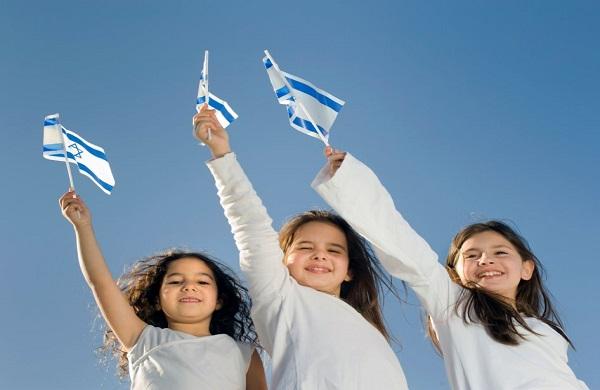 """Résultat de recherche d'images pour """"images du peuple juif"""""""