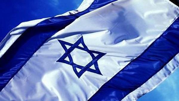 https://i0.wp.com/www.lemondejuif.info/wp-content/uploads/2017/04/ISRAEL-DRAPEAU.jpg