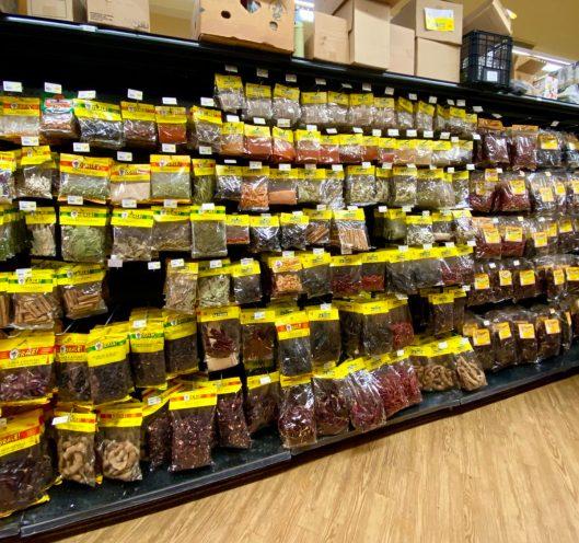 Buford Highway Farmers Market Latin Spice Isle