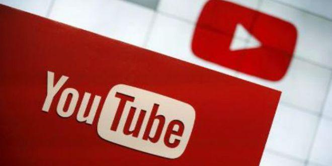 cara membuat blur pada youtube
