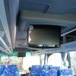 Interior Bus Pakar Utama