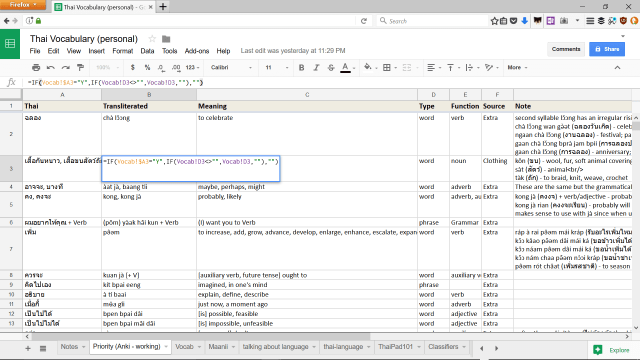 How to Create an Anki Deck from a Google Sheets Spreadsheet ...