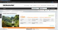 Lenovo ThinkPad 25 PCMark Home