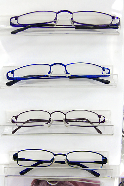 Obtaining Glasses