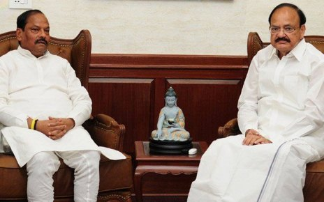 vice president venkaiah naidu will visit ranchi on 9th of september