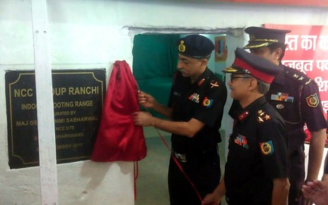 Inagurationof short firing range in third Jharkhand battalion NCC