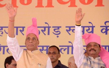 Rajnath Singh and Raghuvar das