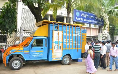Inauguration of canara bank mobile atm