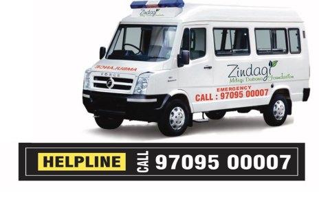 Zindagi milegi dobara foundation released its helpline number