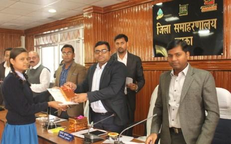 प्रधानमंत्री ग्रामीण डिजिटल साक्षरता अभियान