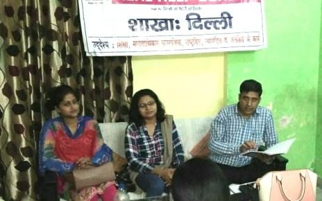 Monthly meeting of real help bureao in Delhi office