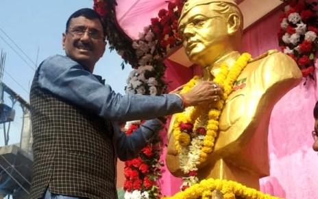 Subhash chandra jayanti celebration