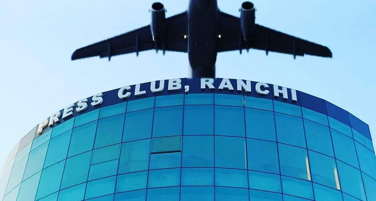 Ranchi press club
