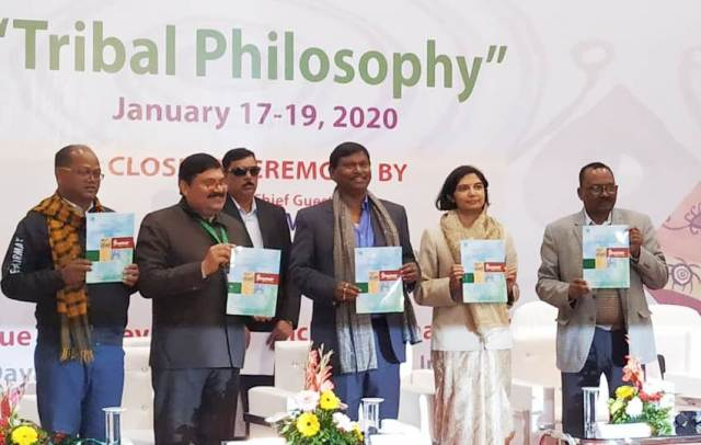 Three day international conference on tribal philosophy concluded