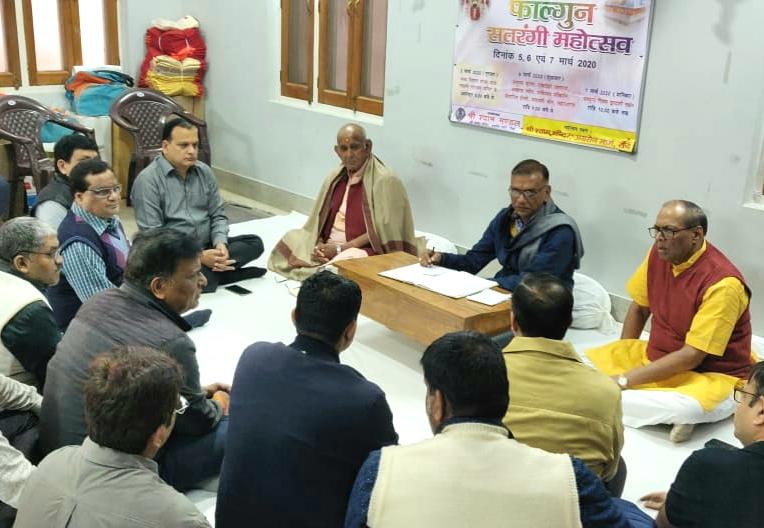 Three days falguni satrangi sri shyam mahotsav from 5, 6 and 7 of march 2020 in ranchi