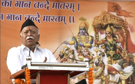 Work of sangh is only to organize hindu society.