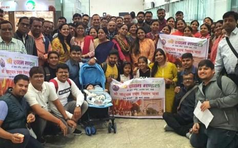 A delegation of sri shyam Mandal departed via air route through delhi to khatu dham