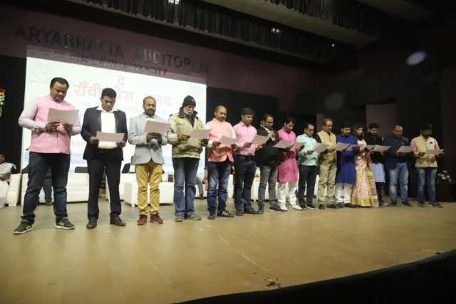 Oath ceremony of newly elected Officials of the ranchi press club