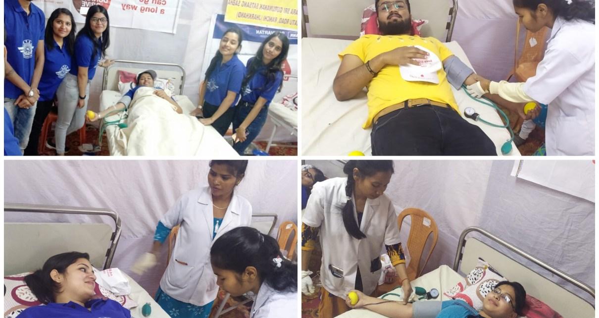 Blood donation camp by gurunanak sewak jatha and news and publicity Society.