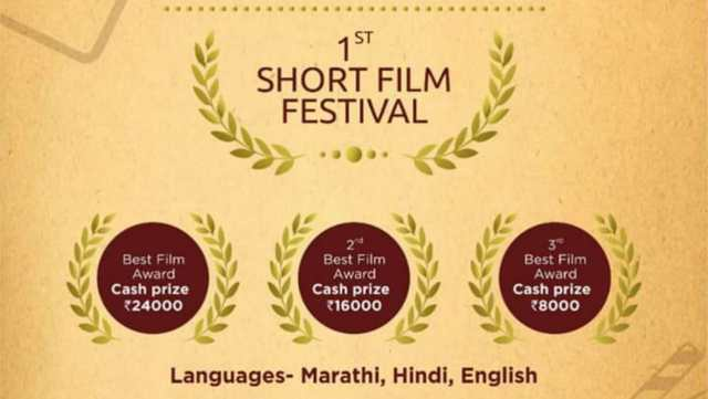 All india cine short film Festival : last date to send film 30th of july