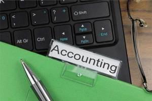 Pengertian Akuntansi Dasar
