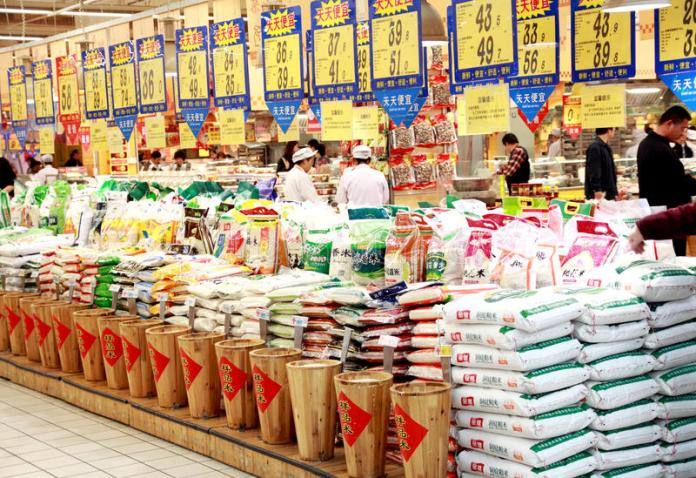 SUPERMERCATI IN CINA