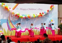 childrensday2
