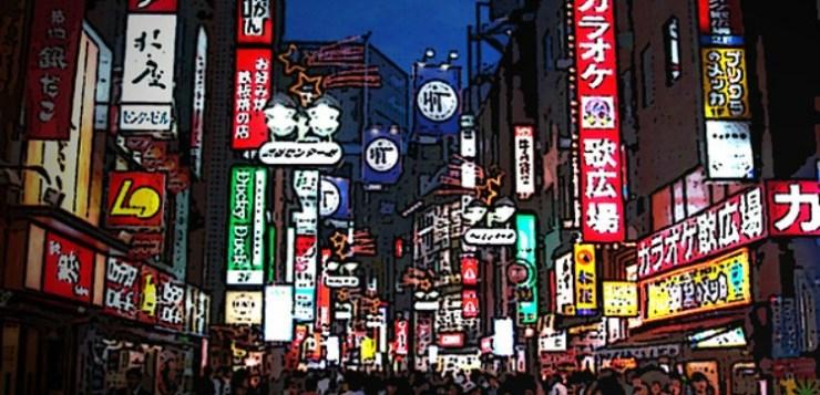 Il Weekend in Giappone? Non pervenuto…