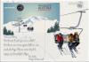 Postkarte an Tibor Foco