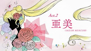 Sailor Moon Crystal: Act 2, Ami, Sailor Mercury