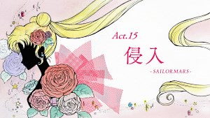 Sailor Moon Crystal: Act 15, Infiltration, Sailor Mars