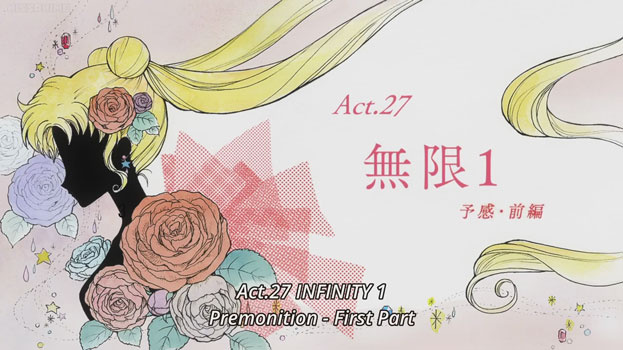 Title card for Act 27, Premonition, Part 1. A stylised silhouette of Princess Serenity.