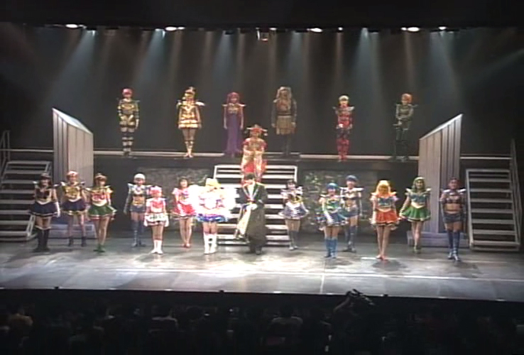 Cast of the Sera Myu 1998 revised edition of The Eternal Legend