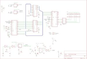 LM80C: PIO & RAM test