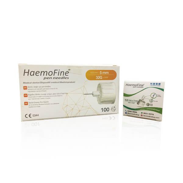 Haemofine 胰島素專用針頭 32G x 5mm