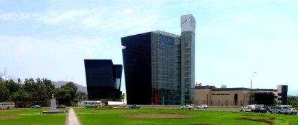 Torre Cincuentenario Universidad de Lima   Vista de conjunto