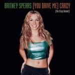 Mon expérience avec Britney Spears dans un ascenseur…